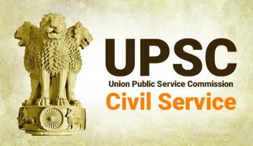 Savitribai Phule Pune University: Application are invited for the D.K. Bhave Scholarship