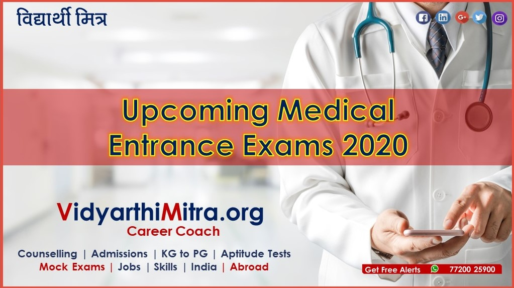 NEET results 2019 declared