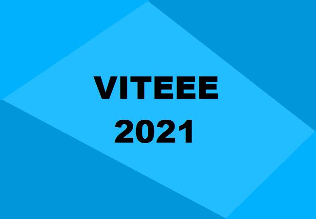 जेईई मेन परीक्षा २०२१: अॅडमिट कार्ड लवकरच जाहीर होणार