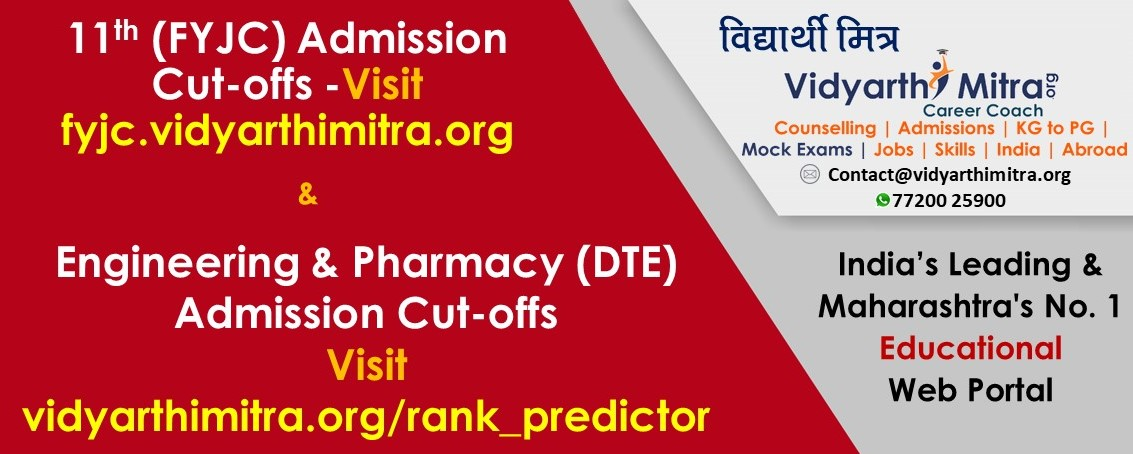 FYJC admissions: Bifocal courses to be introduced in online process