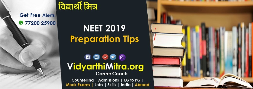 Last day to apply for NEET 2018 examination; all important details here