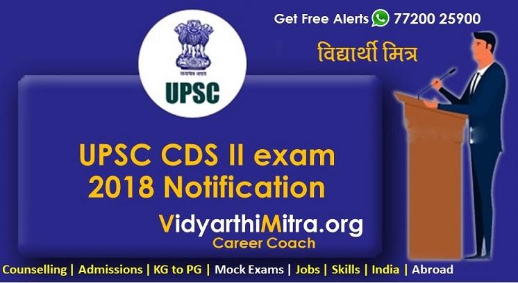 SIAC Pre IAS Training CET 2018 Schedule Release
