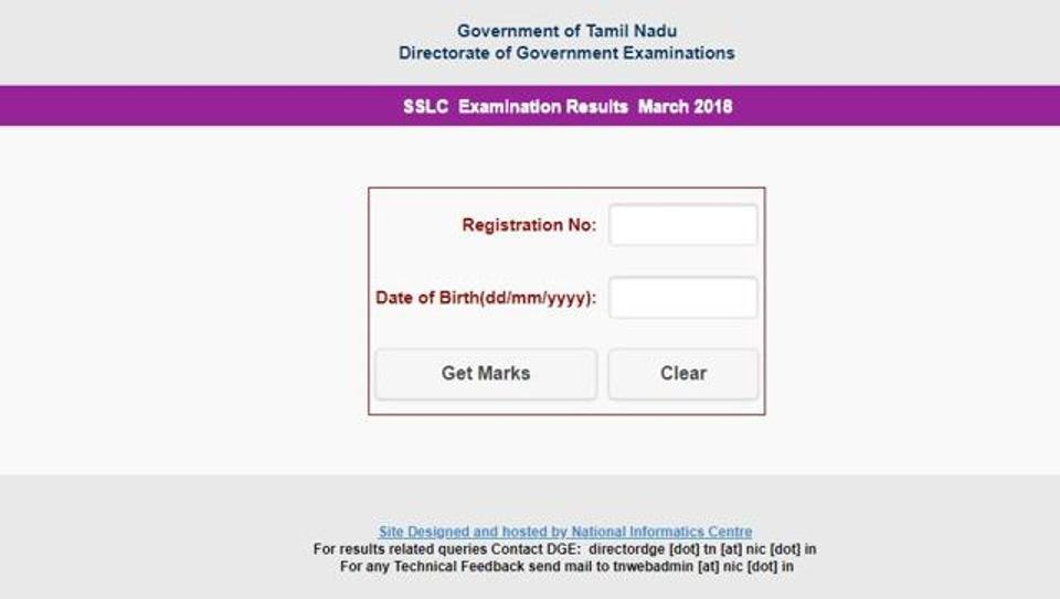 TS EAMCET 2018 online registration started at tsche.ac.in