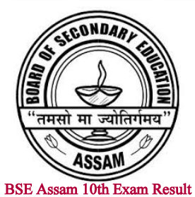 Odisha state open school certificate exam results 2019 declared