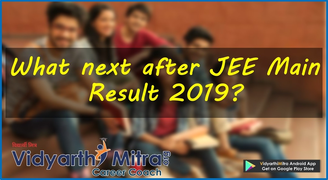 JEE Main 2019 Admit Card to be out today