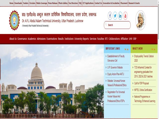 SAMS Odisha HSS 2nd merit list 2019 to be released today
