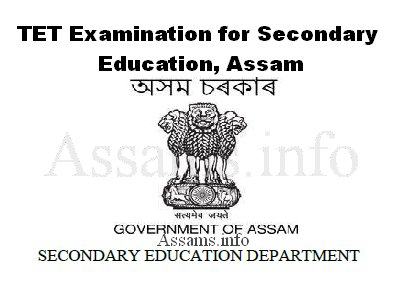 Tripura TET admit card 2019 released