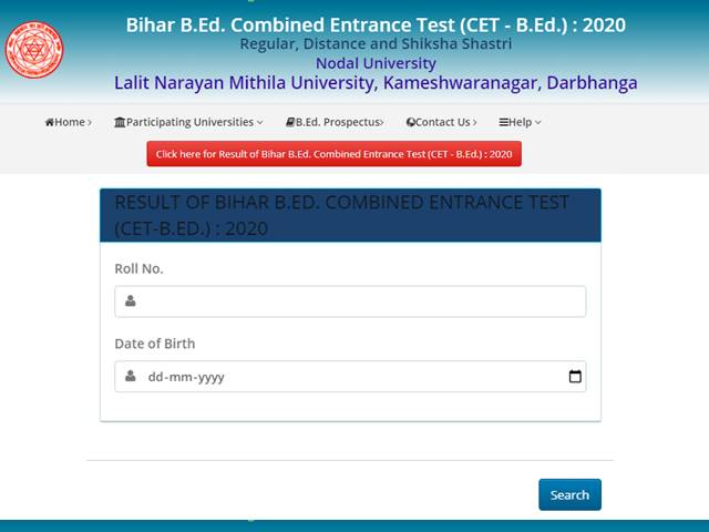Joint Admission Test For Masters (JAM) 2021: Answer key released