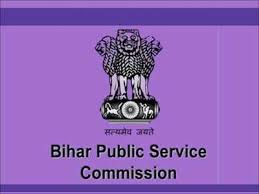 Bihar BPSC 63rd Common Combined Competitive exam 2018
