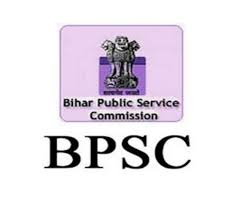 BSSC Admit Cards For Various Posts 2019 to be Released Today