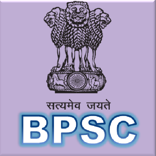 UPPSC PCS revised result released 2019