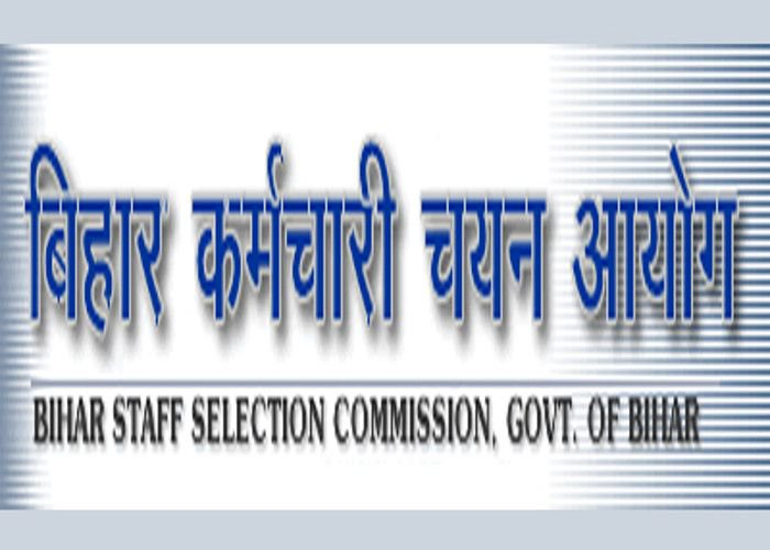 MPSC Subordinate Services Main Paper I hall ticket released