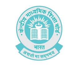 Important notice : CBSE Class 12 exams 2020