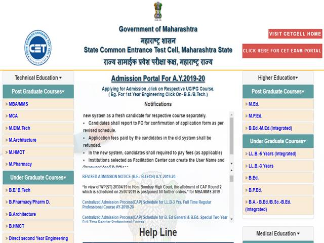 JNU MA, MSc, MCA admissions 2019 entrance test result declared