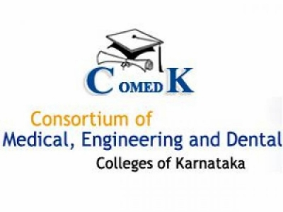 KMAT 2019 admit card released