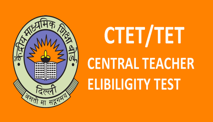 CTET 2019: No reservation in qualifying examinations