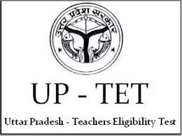 UP TET 2018 Today is the last date to pay fee online,