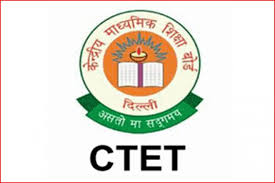 UP TET 2018 exam