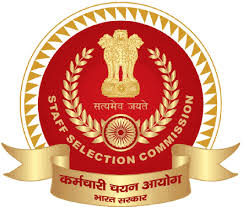 SSC recruitment exam 2018 application begins today