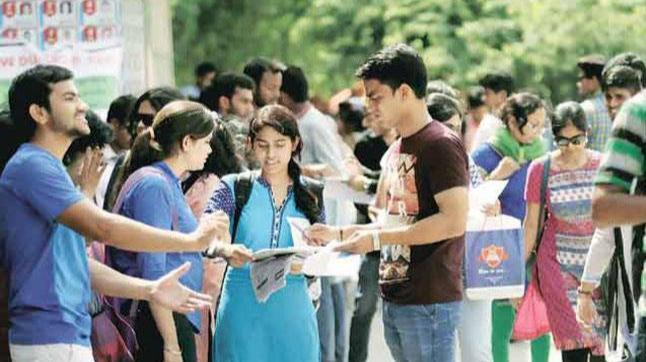 Statistics show FYJC admissions dipping after successive rounds