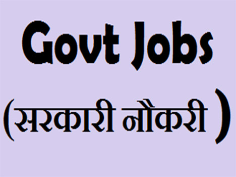 Today's Govt. & Private Jobs Notifications
