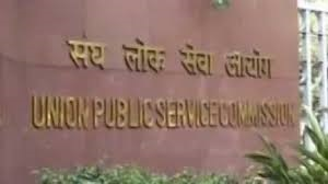 Engineers, Ph Ds among 5 lakh applicants for 4,257 guest teachers