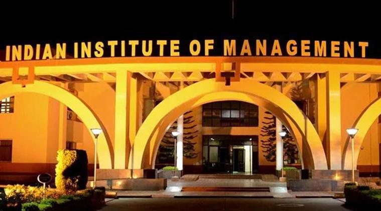 Indian statistical institute: प्रवेश परीक्षेसाठी अर्जांना सुरूवात