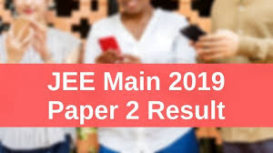 JEE Main 2019: Application Correction