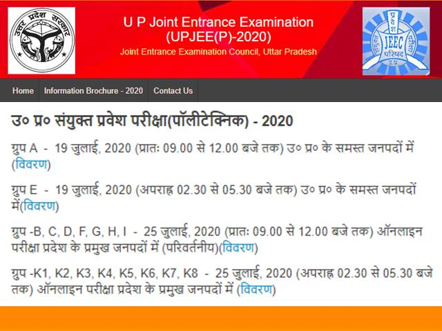 JEE Main 2020: Here's the marking scheme as per new pattern