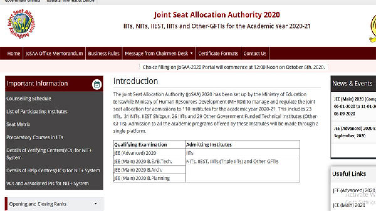 अकरावी प्रवेश प्रक्रिया २०२१: प्रवेश घेण्यासाठी महत्वपूर्ण टिप्स