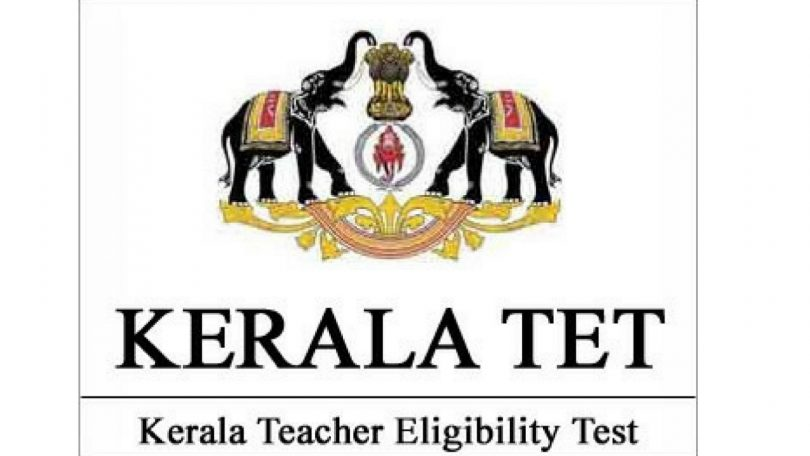 CTET admit card 2019 released