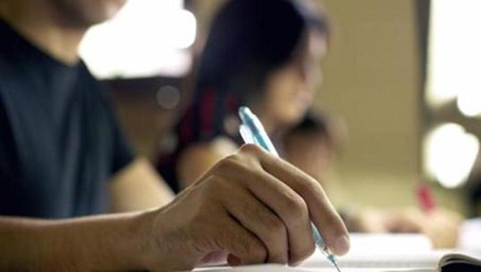 Entrance exams 2019: Important Dates