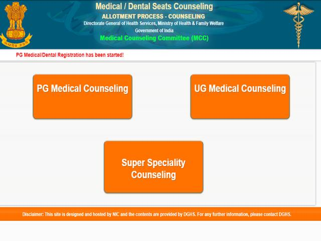 Schedule For Online Counseling: BAMS/BUMS/BSMS/BHMS
