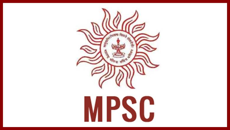 TNPSC Group I mains result 2019 declared