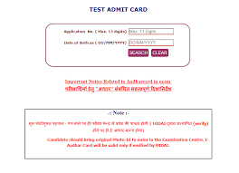 APTET 2017 admit card released at aptet.apcfss.in, know how to download hall ticket