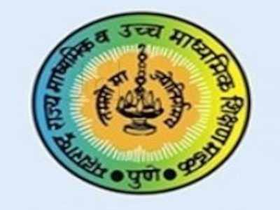 JAC 8th Class result 2019 declared
