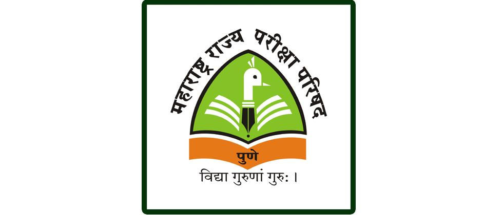 National Education Policy 2019 (Draft)