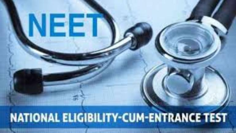 KEAM 2019 1st allotment list released