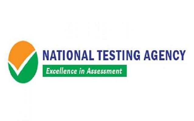 पुणे विद्यापीठामार्फत घेतली जाणारी सेट परीक्षा आता ऑनलाइन होणार