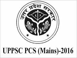 UPSC Civil Services exam