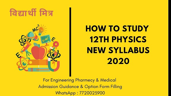 Biology Ch-1: MHT-CET & NEET Preparation 2020-21