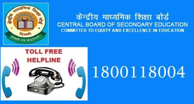 CBSE to offer helpline to handle exam stress