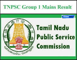 UPSC Civil Service finals results