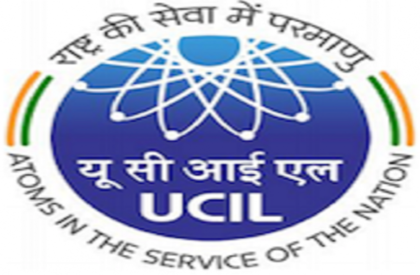 SSC Steno Skill Test result announced