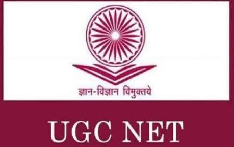 UGC will continue to hold NET, says HRD ministry