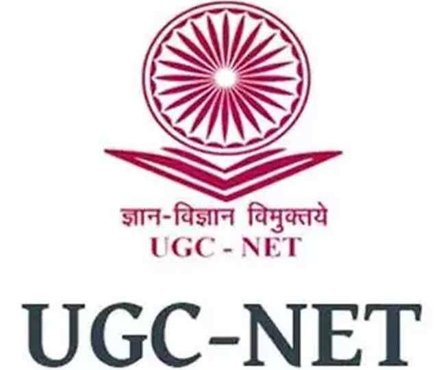 NTA UGC NET 2020: Registration begins on March 16
