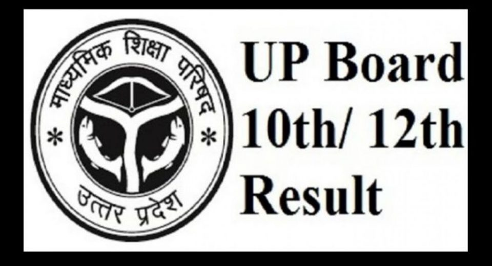 Balbharati to start uploading practice SSC papers
