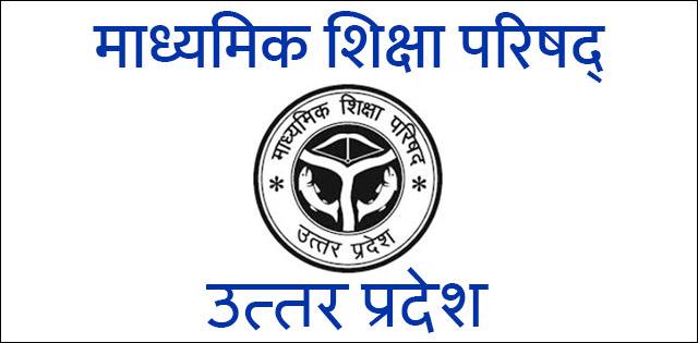 BSEB Bihar Board 12th compartment results 2018 declared
