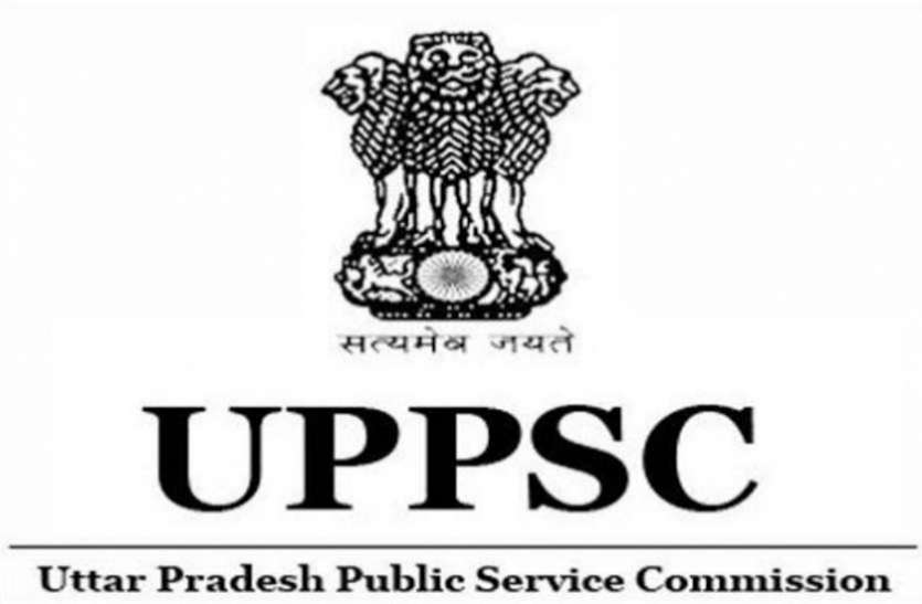 BPSC 65th Prelims Answer Key released