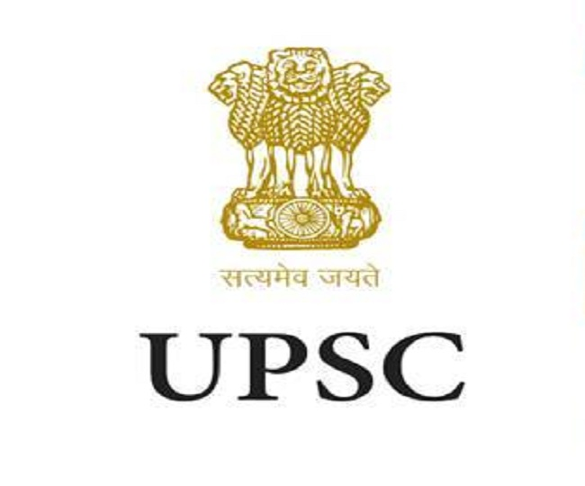 UPSC Engineering Services Prelims result 2020